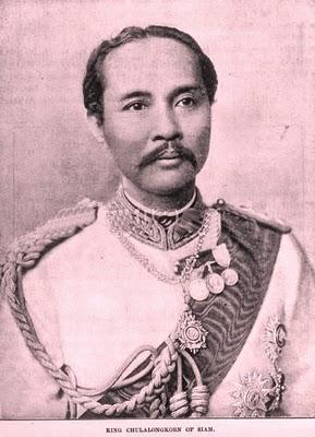 Rei Chulalongkorn